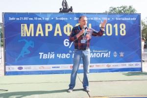 Результаты полуМАРАФОНА 2018 г._13